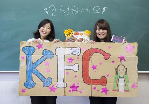 韓国語クラブ
