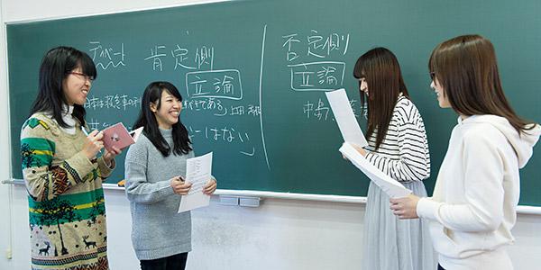 すべての学びの基礎となる日本語運用力と実践的な外国語運用力を育成