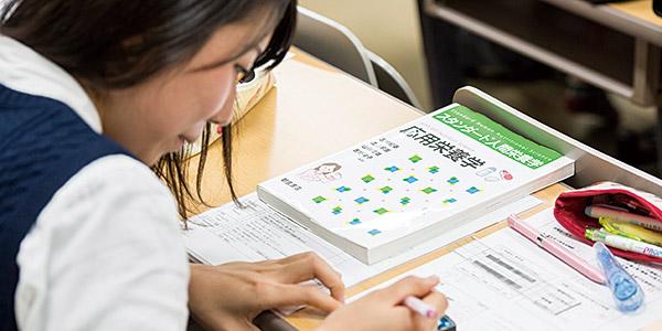 管理栄養士国家試験対策の強化